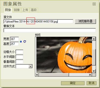FCKeditor编辑器的图片路径会出现两个斜杠//