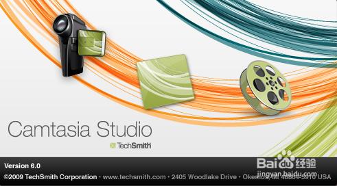 怎样录屏,什么录屏软件好,质量高 Camtasia Studio